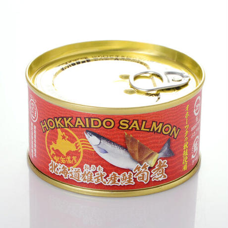 K&K 北海道 雄武産 鮭筍煮 缶詰 180g 北海道命名150年記念商品 北海道限定 数量限定  国分北海道 マルハニチロ