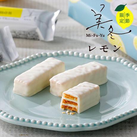 【石屋製菓】美冬 レモン 6個入 【期間限定商品】 サクサクのミルフィーユをチョコでコーティング
