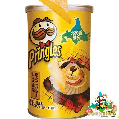 【森永製菓 -MORINAGA-】北海道限定 プリングルズ ポテトチップ ほたてバターしょうゆ味 3缶入り Pringles