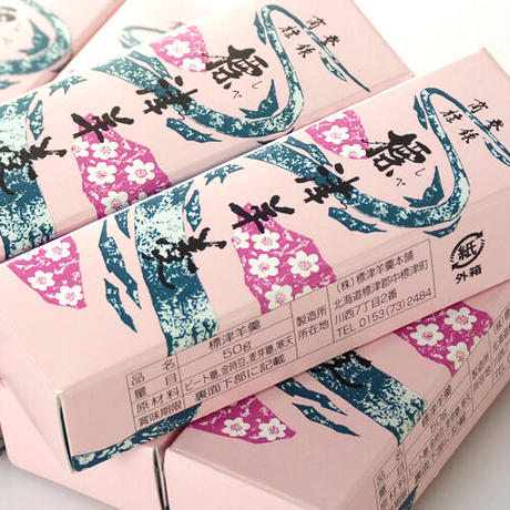 標津羊羹 ひとくちサイズ 6本 箱入り 【北海道 道東名物】