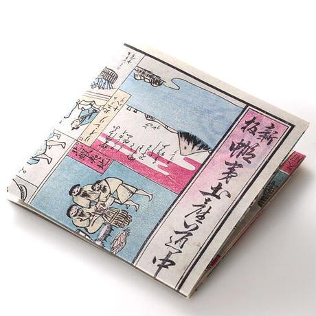 北海道179市町村 サイコロキャラメル 2粒入×5個(5本入り) 【道南食品 -donan- 】  【北海道限定】