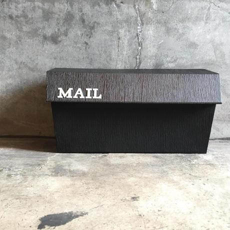 Horizontal Poly Wall Mount Mail Box
