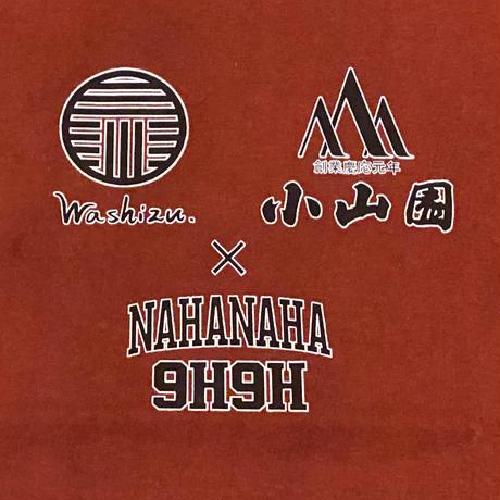 ☆3周年記念アイテム・30枚限定生産 - 9H9H_NAHANAHA『3RD ANNIVARSARY 静岡茶染め』S/S TEE
