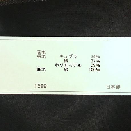 5b69300e5496ff2bd2000c4a