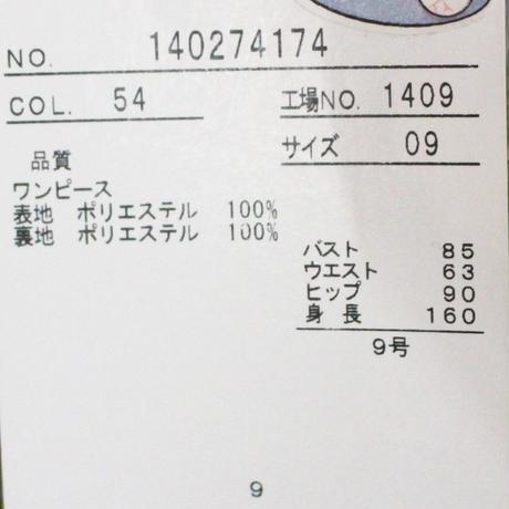 5b4dbf435f78666d66000672