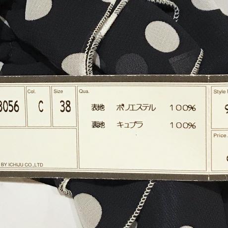 5b38e8575496ff3b4c001312