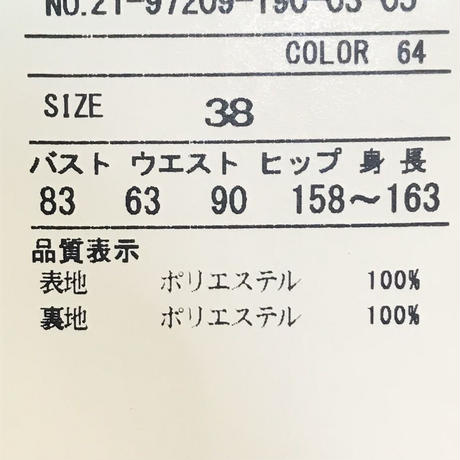 5b3f04baa6e6ee4c2500436c