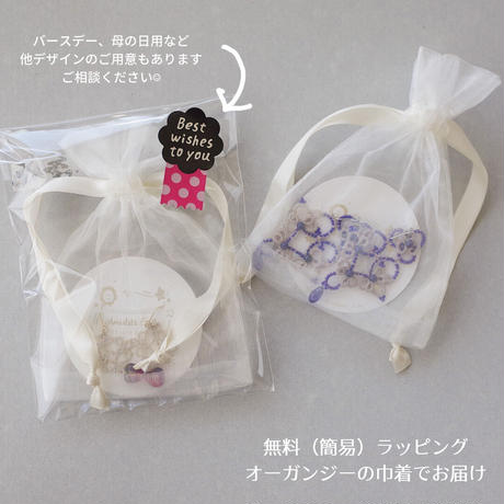 架空の花(ライトブルー)タティングレースのピアス/イヤリング