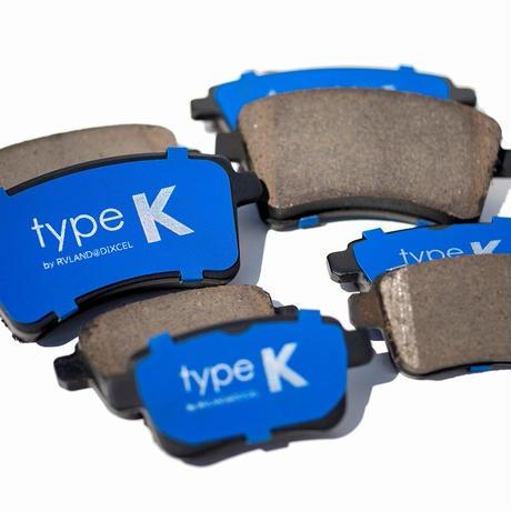 Rブレーキパッド「TYPE K」(DIXCEL製)