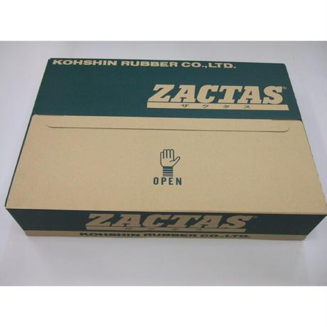 耐油長靴 ザクタスZ-100レッド