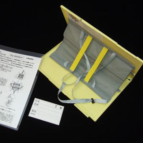 A4シェルター(ファイルケース兼用型)3枚セット