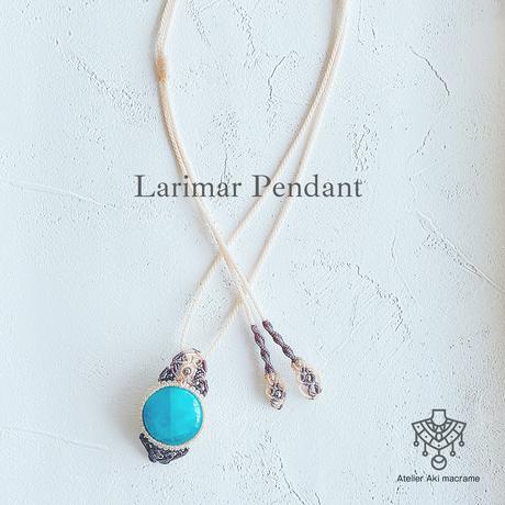 【マクラメジュエリー】癒しの石の代表!ラリマー / ペンダント