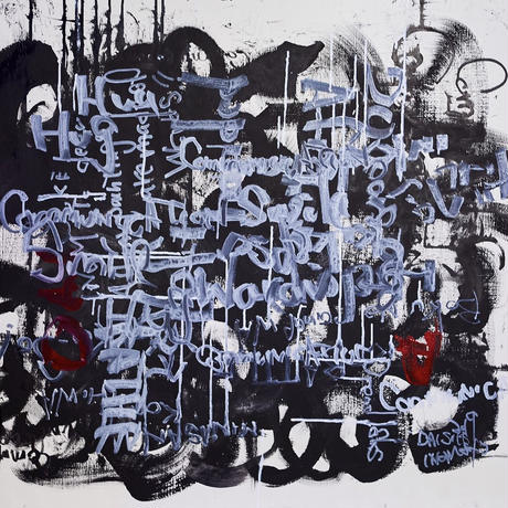 DAISUKE INOMOTO - ART WORK