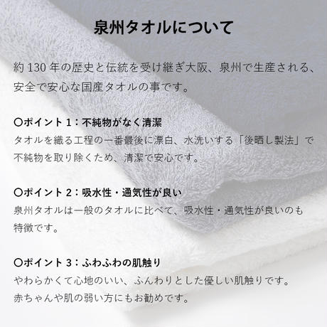 [2枚セット]フィールドウォッシュタオル カーキ