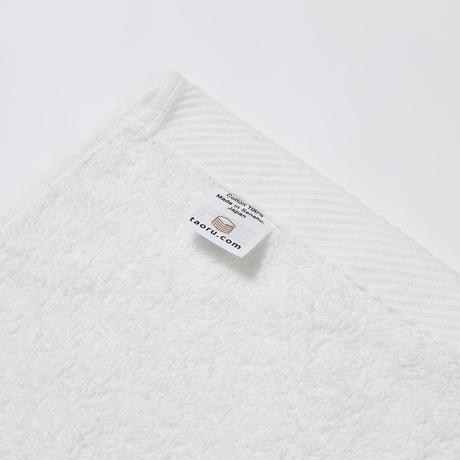 【期間限定特別価格】[2枚セット]バスタオル tarou800 ナチュラル