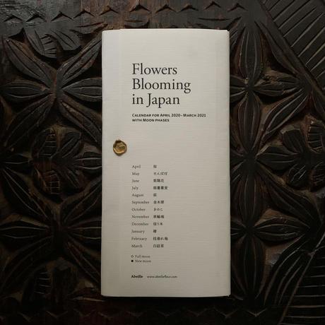 カレンダー Flowers Blooming in Japan