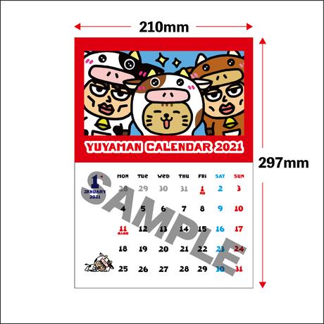 【壁掛け】ユーヤマン・カレンダー2021