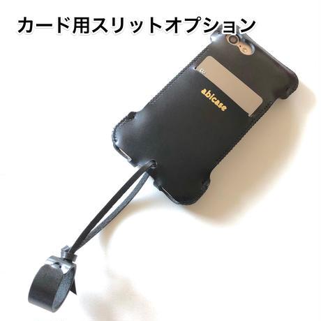 【予約受付】abicase SE2020/8 WJ ウォレットジャケット