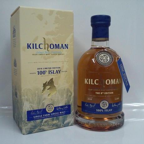 キルホーマン 100%アイラ 8thリリース  50% 700ml Kilchoman 100% Islay 8th release