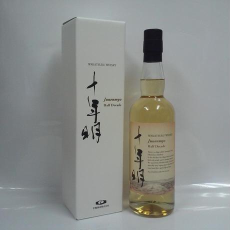 三郎丸蒸溜所 十年明 Junenmyo 40% 700ml