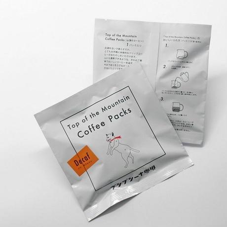 プシプシーナ珈琲 山頂のコーヒー デカフェ コロンビア 1パック Top of the Mountain Coffee Packs