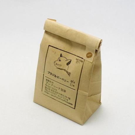 プシプシーナ珈琲 コーヒー100g ブラジルピーベリー【挽き(粉)】