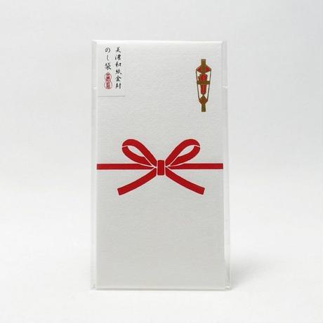 美濃和紙金封 のし袋 花結び(2枚入)