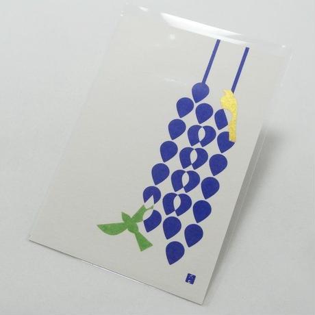 はがき 藤にホトトギス [京都烏丸六七堂]