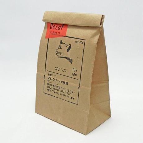プシプシーナ珈琲 コーヒー100g デカフェ ブラジル(ノンカフェイン)【挽き(粉)】