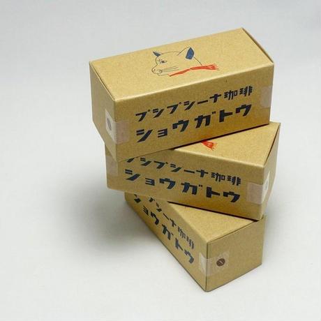 プシプシーナ珈琲 ショウガトウ
