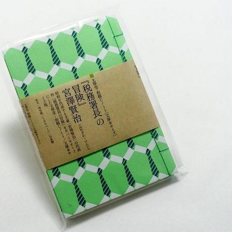 5d4121d6089c6668fda2a25e