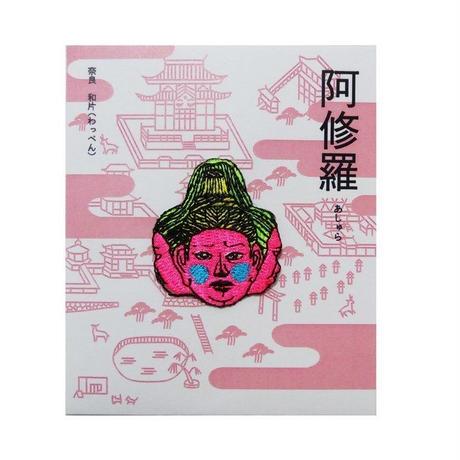 阿修羅わっぺん ピンク[シール/アイロン両用タイプ]