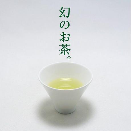 騎鶴楼 07(かぶせ煎茶 やまとみどり)