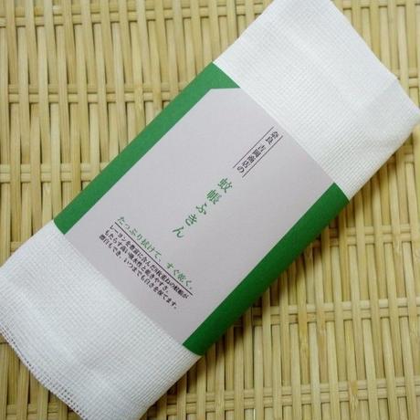 吉岡商店 蚊帳ふきん 1枚入 オリジナルパッケージ緑