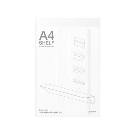 A4 SHELF 白