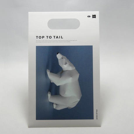 gu-pa TOP TO TAIL シロクマ