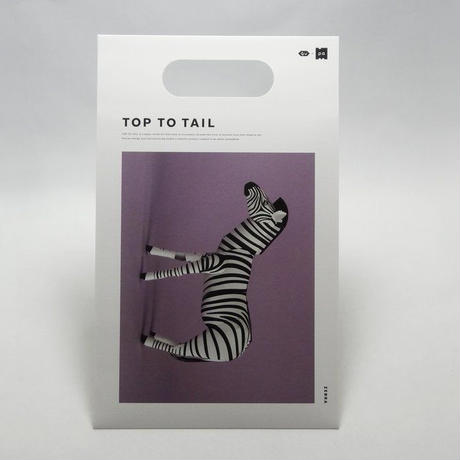 gu-pa TOP TO TAIL シマウマ
