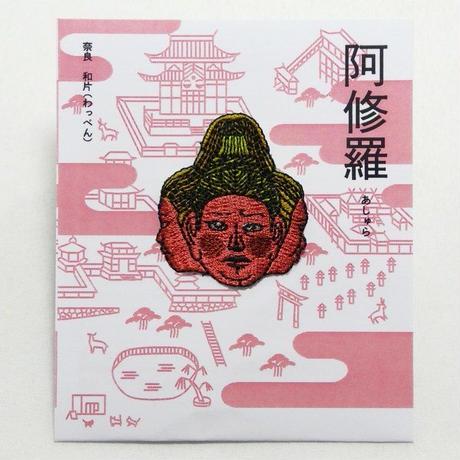 阿修羅わっぺん オリジナル[シール/アイロン両用タイプ]