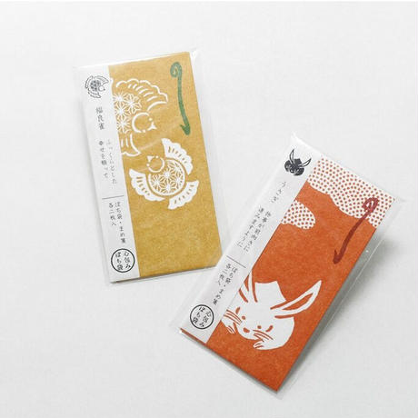 心包み ぽち袋 福良雀(2枚入)