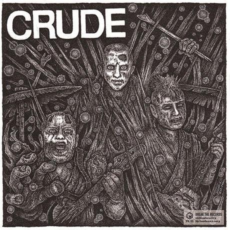 """CRUDE / WARFARE - split 7""""EP (Break The Records)"""
