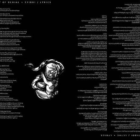 "CONSPIRACY OF DENIAL / ΛΗΘΗ - split 12""LP (7inch distro)"