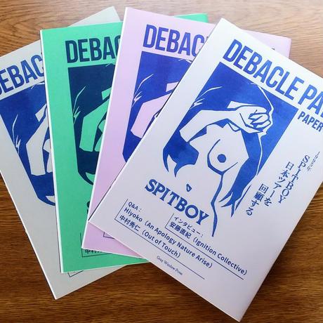 Spitboy 日本ツアー(1995 年)を回顧する―Debacle Path Paper 01 Zine (Gray Window Press)