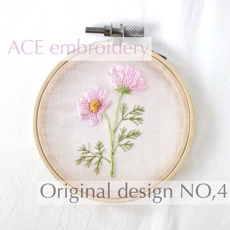 ACE embroidery  design NO.4 (コスモス)