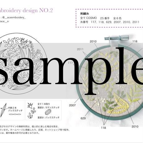 ACE embroidery design NO.2 (初夏の香り)