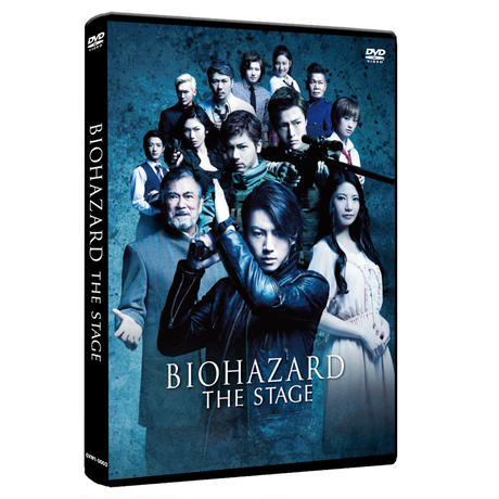 舞台「BIOHAZARD THE STAGE」DVD