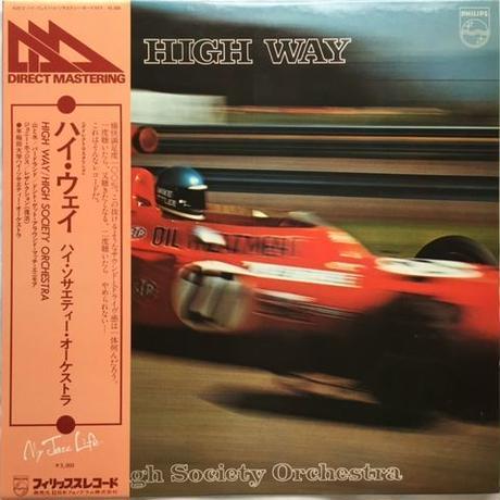 High Way Society Orchestra – High Way