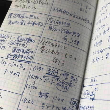 5b018a54ef843f710800007c