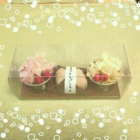 和菓子アレンジメント~きなこもち~