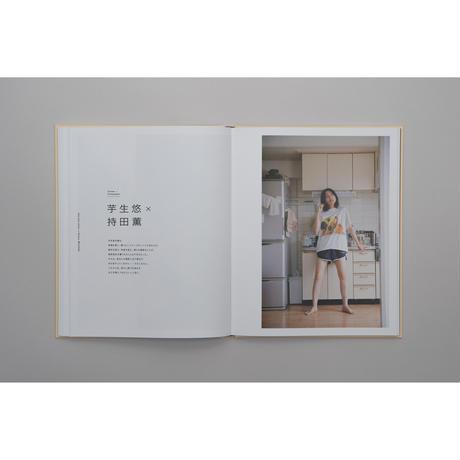 写真集「私が撮りたかった女優展2021」