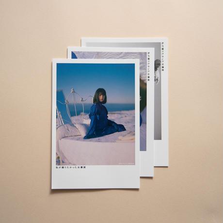 池田エライザポストカードセット